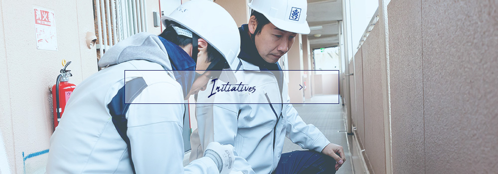 initiatives_half_banner_on